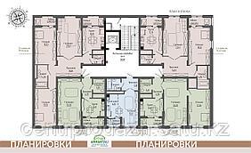 3 комнатная квартира в ЖК ArmanTau Comfort 100 м²
