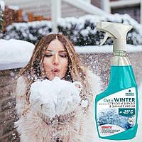 Средство для мытья стекол и витрин в зимнее время Optic Winter Prosept артикул 190-0 спрей 0,5 л
