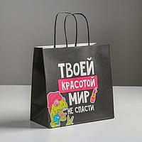 Пакет подарочный «Красота», 22 х 22 х 11 см, фото 1