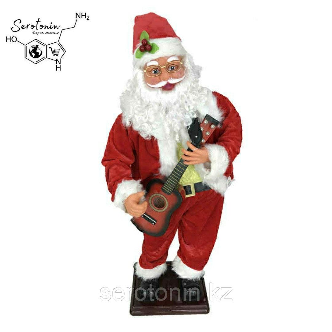 Танцующий Санта Клаус 1.2 м