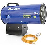 Газовый теплогенератор GH-30, 30 кВт Сибртех