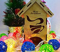 """Подарочная коробка """"Чайный домик"""" (деревянная), фото 3"""