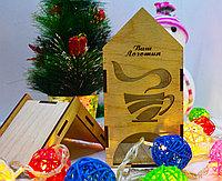 """Подарочная коробка """"Чайный домик"""" (деревянная), фото 4"""