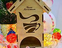 """Подарочная коробка """"Чайный домик"""" (деревянная), фото 5"""