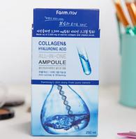 Ампульная сыворотка для лица с гиалуроновой кислотой и коллагеном