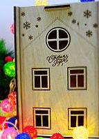 """Подарочная коробка """"Большой дом с окнами"""" с 2-мя делениями, фото 2"""
