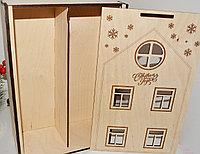 """Подарочная коробка """"Большой дом с окнами"""" с 2-мя делениями, фото 4"""