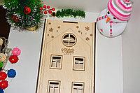 """Подарочная коробка """"Большой дом с окнами"""" с 2-мя делениями, фото 3"""