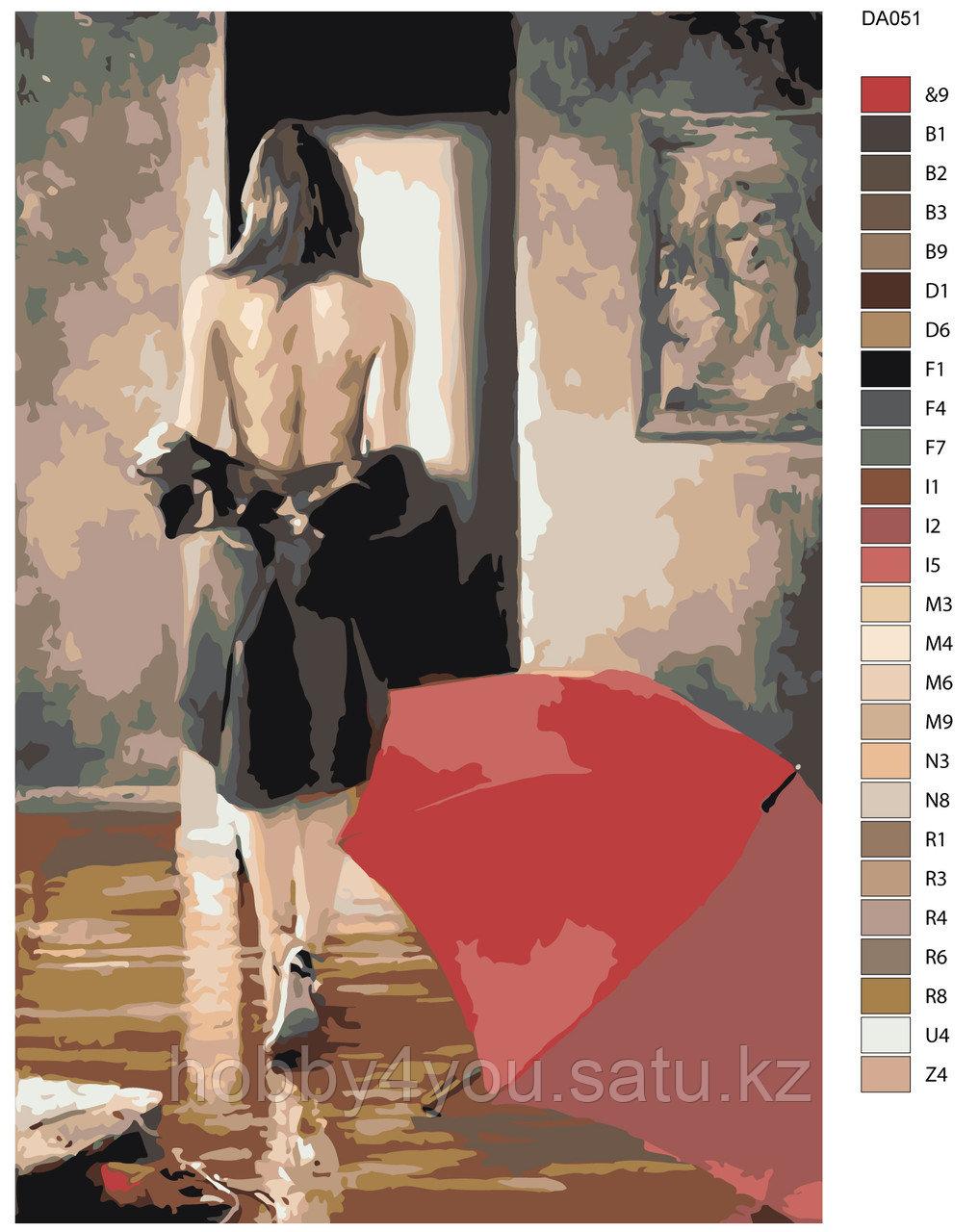 Картина по номерам  40х60 см