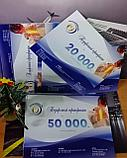 Печать сертификатов,заказать сертификаты,дизайн сертификата, фото 4