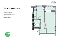 1 комнатная квартира в ЖК  Атлетик 36.58 м², фото 1