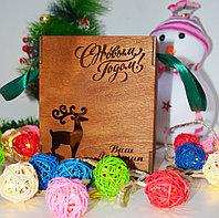 """Подарочная коробка """"Северный олень"""" с надписью (деревянная), фото 2"""