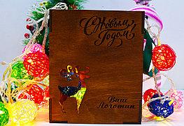 """Подарочная коробка """"Северный олень"""" с надписью (деревянная)"""