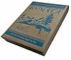 Бумага потребительская «Лебедь», 500 л., 48,8 гр/м2,  газетная