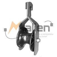 Ролик монтажный раздвижной РМ-1Э (для прямолинейной воздушной прокладки кабеля диаметром до 50 мм) МАЛИЕН