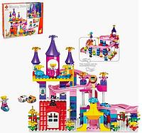 Конструктор Замок 88001 (аналог LEGO Duplo)