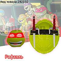 """Игровой набор Черепашек Ниндзя """"Ниндзя Рафаэль"""" с панцирем маской и оружием"""