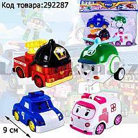Набор машинок игровой для детей из серии Робокар Поли 4 робокара в комплекте Поли Эмбер Рой и Хэлли