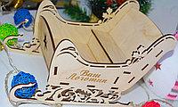 """Подарочная коробка """"Волшебные сани"""" (деревянные), фото 4"""