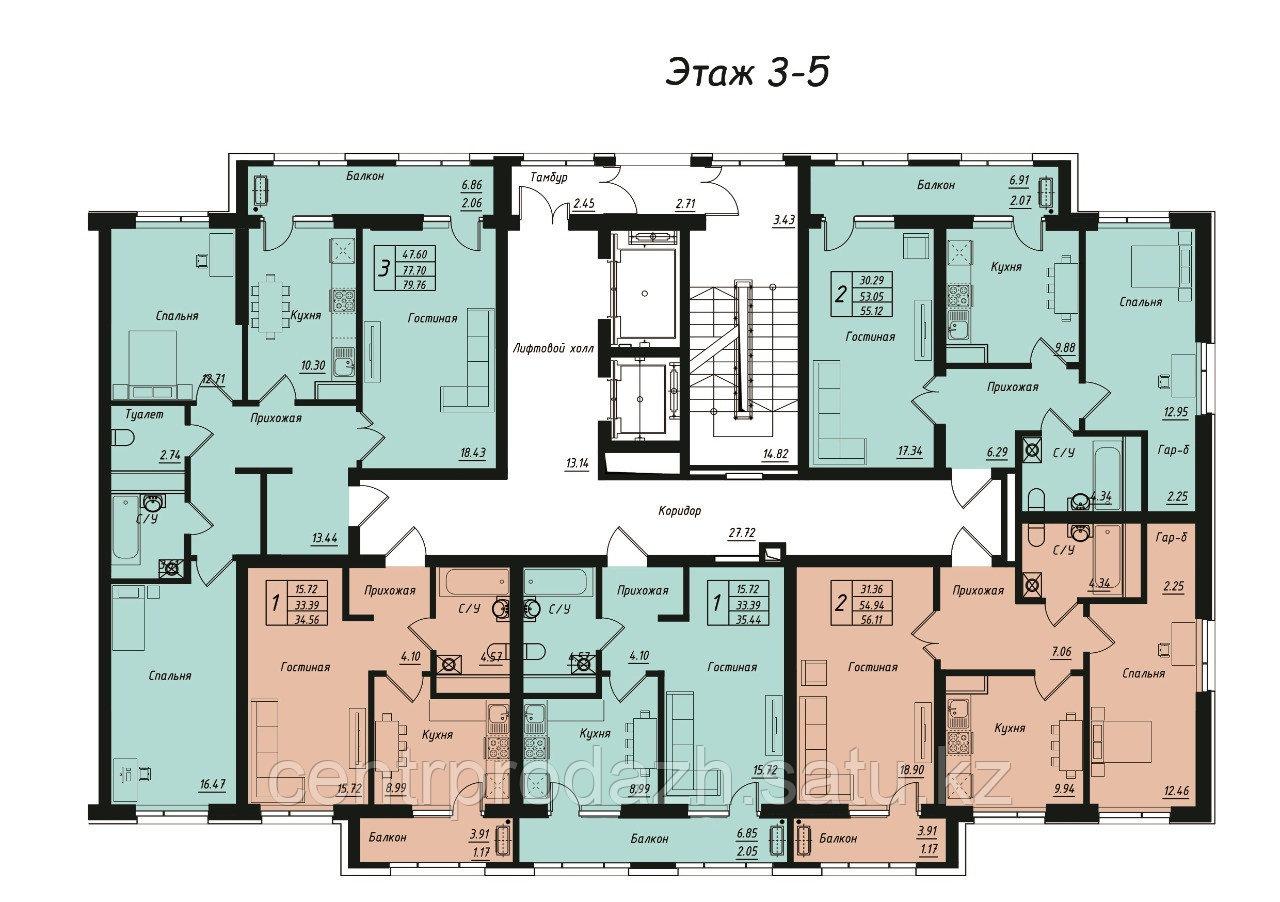 3 комнатная квартира в ЖК Jeruiyq 79.76 м²