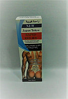 Rapid Relief Cream - Крем для лечения суставов ( 50 мл)