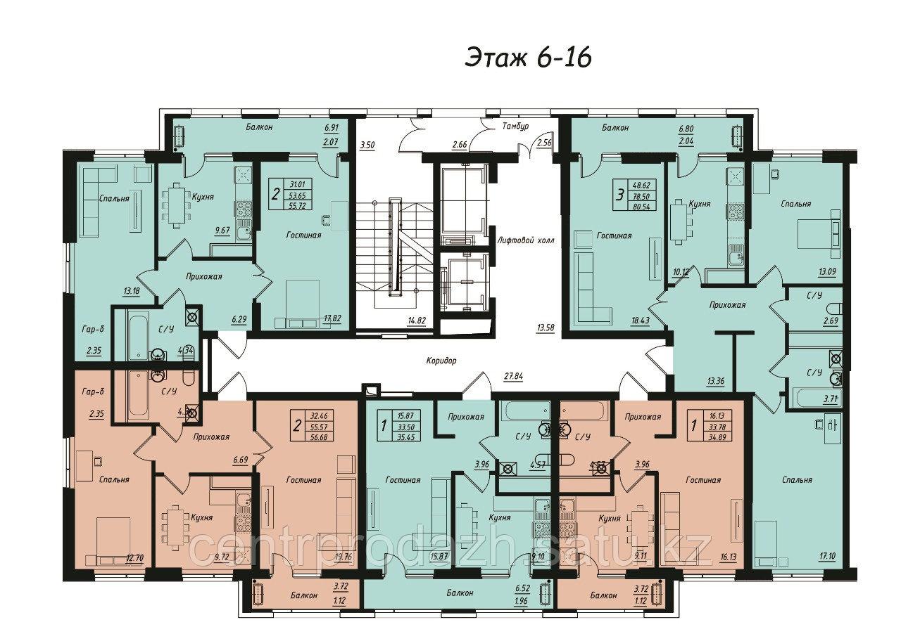 3 комнатная квартира в ЖК Jeruiyq 80.54 м²