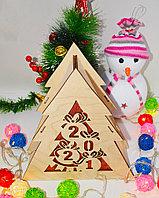 "Подарочная коробка ""Новогодняя ёлка"" деревянная, фото 2"