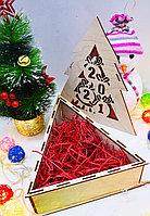 "Подарочная коробка ""Новогодняя ёлка"" деревянная, фото 4"