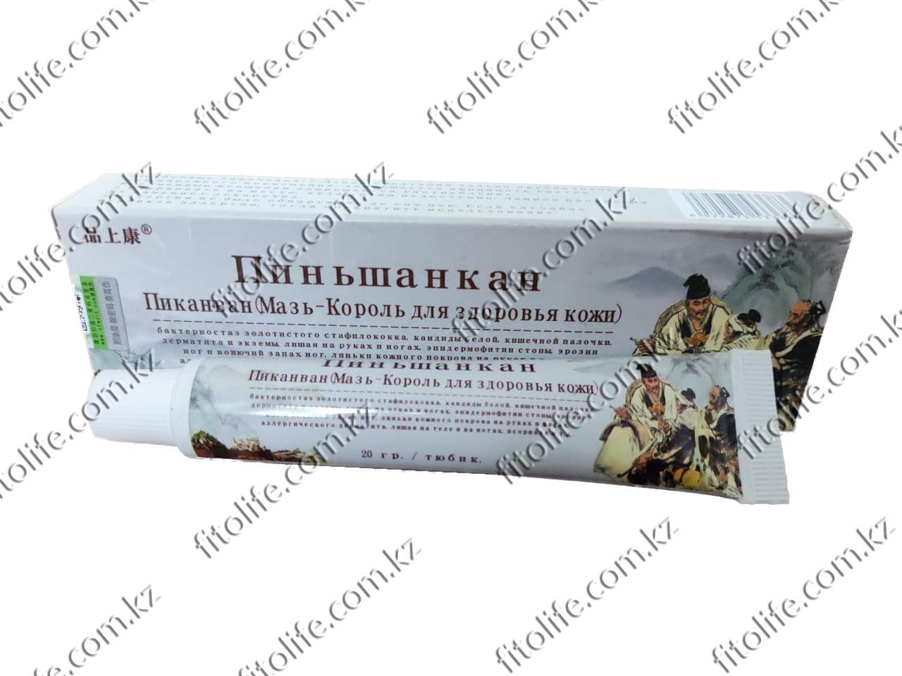 """Мазь для кожи """"Пиньшанкан"""""""