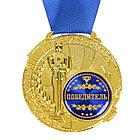 """Медаль с оскаром """"Победитель"""" в открытке, фото 2"""