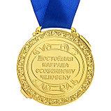 """Медаль с оскаром """"Победитель"""" в открытке, фото 3"""