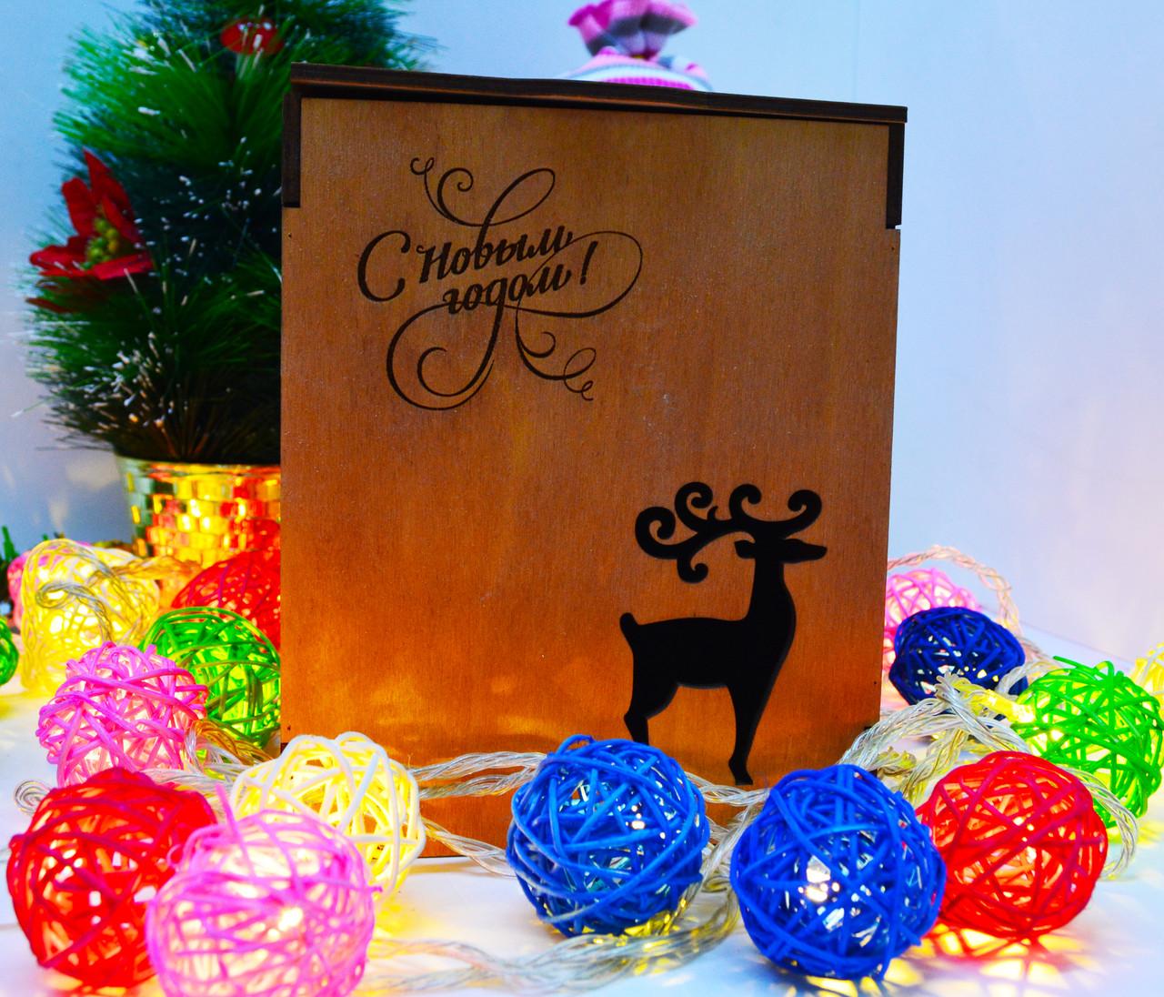 """Коробка подарочная """"Северный олень"""" с крышкой"""