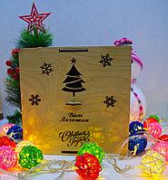 """Подарочная коробка """"Новогодняя"""" (с крышкой, елочка и снежинки), фото 2"""