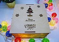 """Подарочная коробка """"Новогодняя"""" (с крышкой, елочка и снежинки), фото 4"""