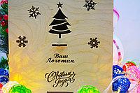 """Подарочная коробка """"Новогодняя"""" (с крышкой, елочка и снежинки), фото 6"""