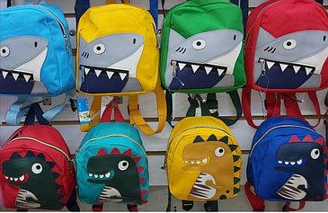 Рюкзаки для детей