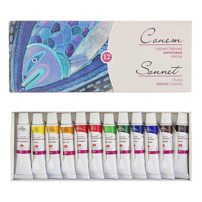 Набор художественных акриловых красок «Сонет», 12 цветов, 10 мл, в тубе
