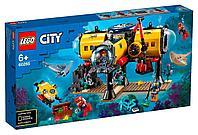 LEGO: Океан: исследовательская база CITY 60265