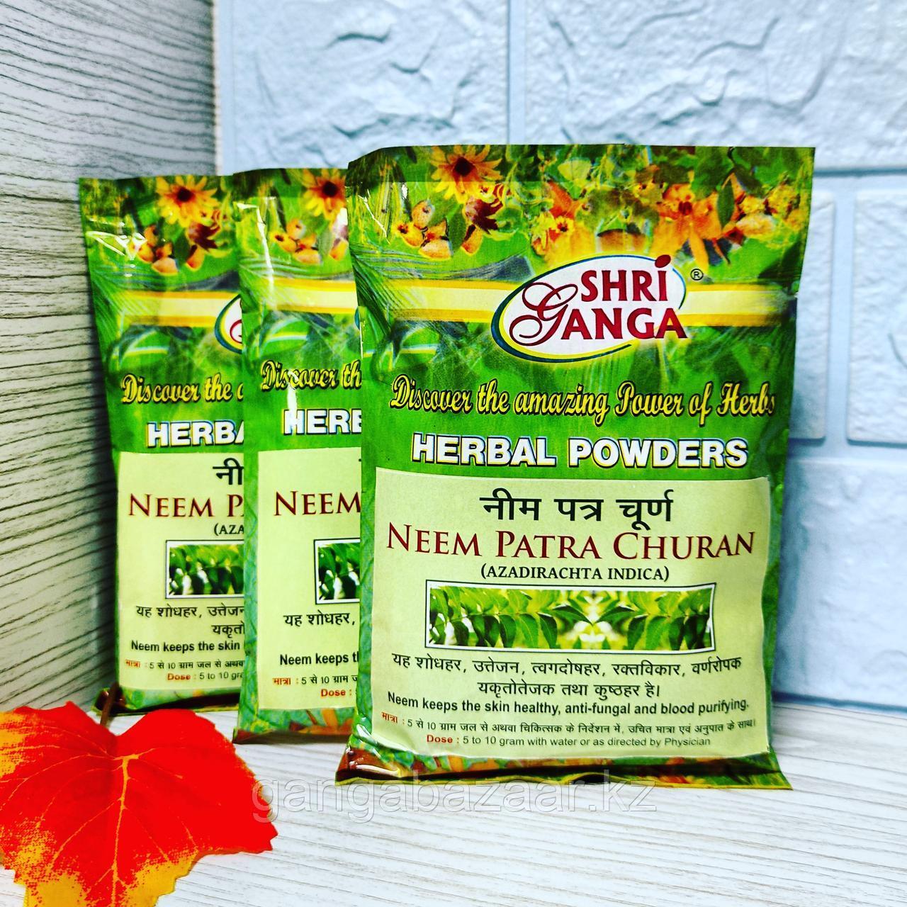 Ним чурна (Neem Patra Churna, Sri Ganga) - очищение лимфы, кожи, антисептик, укрепление иммунитета, 100 гр
