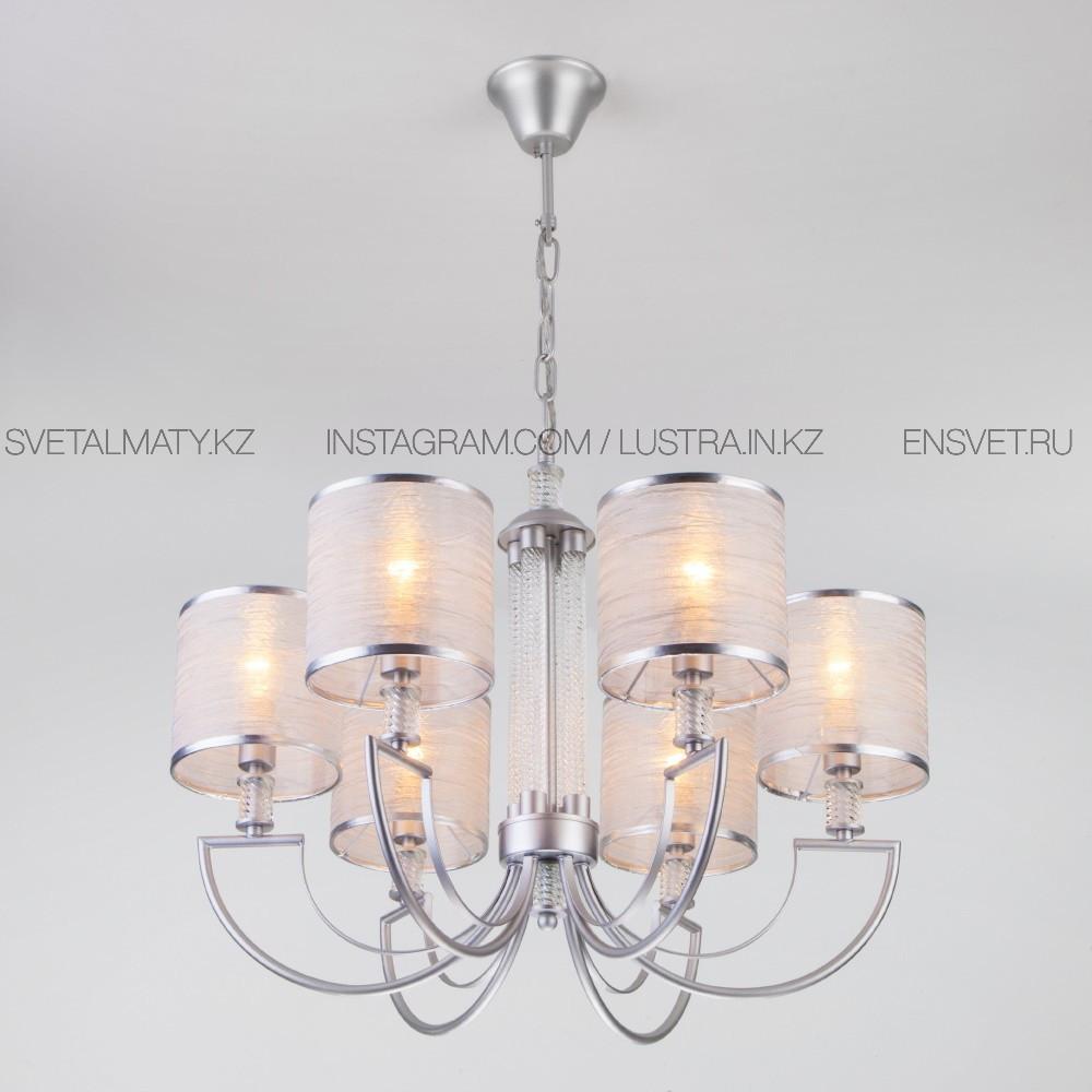Подвесная люстра со стеклянным декором на 6 ламп