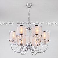 Подвесная люстра со стеклянным декором на 6 ламп, фото 1