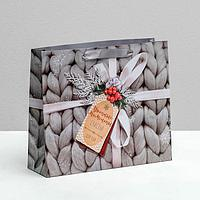 Пакет ламинированный горизонтальный «Уютные моменты», 18 × 23 × 8 см
