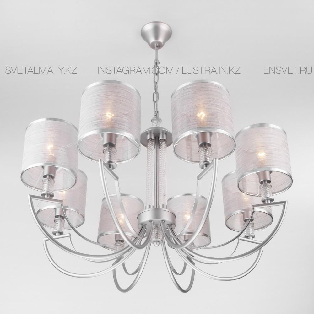 Подвесная люстра со стеклянным декором на 8 ламп