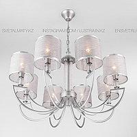 Подвесная люстра со стеклянным декором на 8 ламп, фото 1