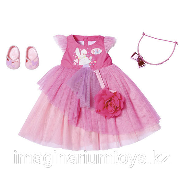 Бальное платье для куклы Baby Born в наборе с аксессуарами