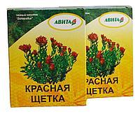 """Красная Щетка корень """"Авита"""" 25 г (при гинекологических заболеваниях, мастопатии, простатите"""