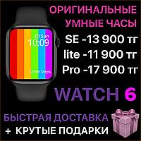 Умные часы Watch 6, smart-watch для мужчин женщин, 44мм bluetooth звонки whatsapp 2.5D дисплей + ремешок Apple, фото 1