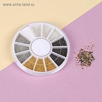 Бульонки для декора, d = 0,8 мм, 12 ячеек, цвет белый/чёрный/золотистый/серебристый