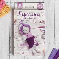 Куколка из фетра и шерсти «Фиалка»