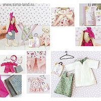 Гардероб и одежда для игрушек малюток «Яркие краски», набор для шитья, 21 × 29,5 × 0,5 см